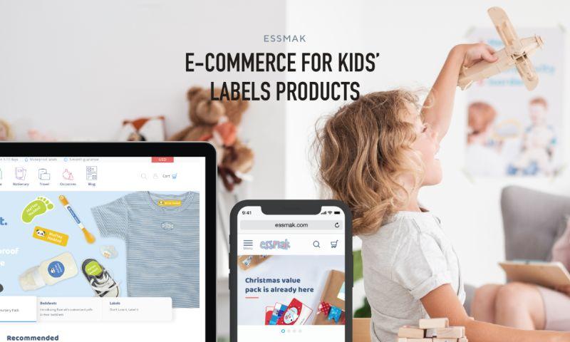 Software Brothers - Essmak