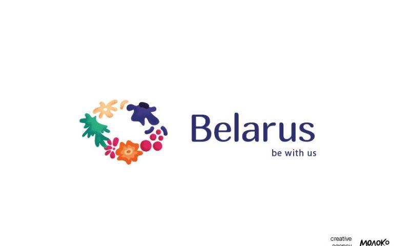 Moloko Creative agency - Brand Belarus