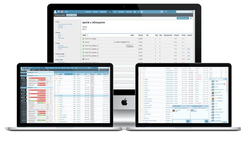 Romexsoft - NewsMaker - Media Production System Development