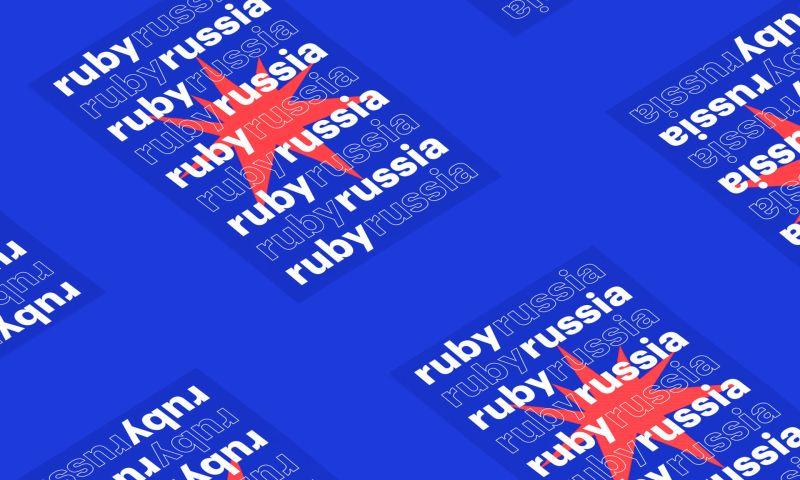 Evrone - RubyRussia
