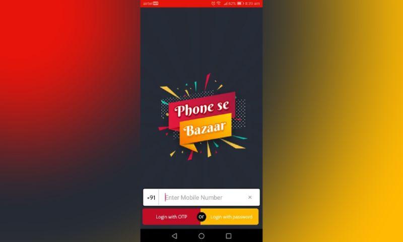 iPrism Technologies - Phone se Bazaar