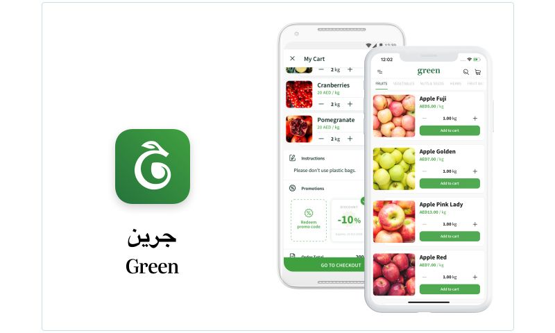 Halcyon Mobile - Green