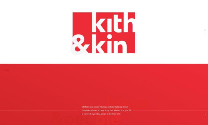 UPQODE - KITH AND KIN