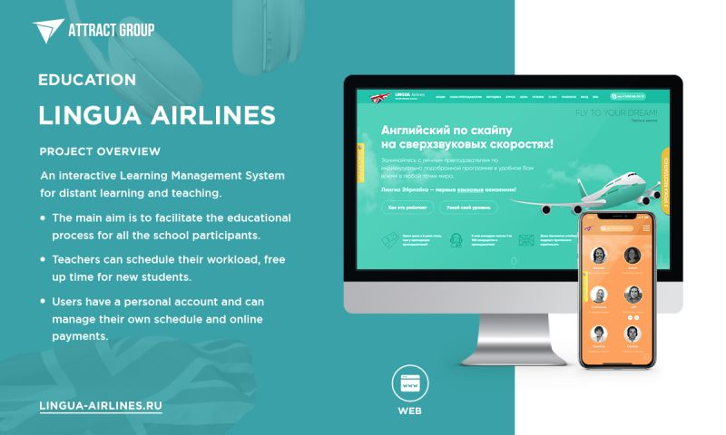 Attract Group - Lingva-Airlines