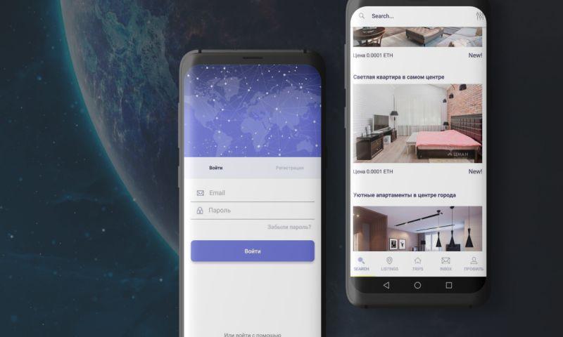 REDNAVIS - Mobile app for online booking