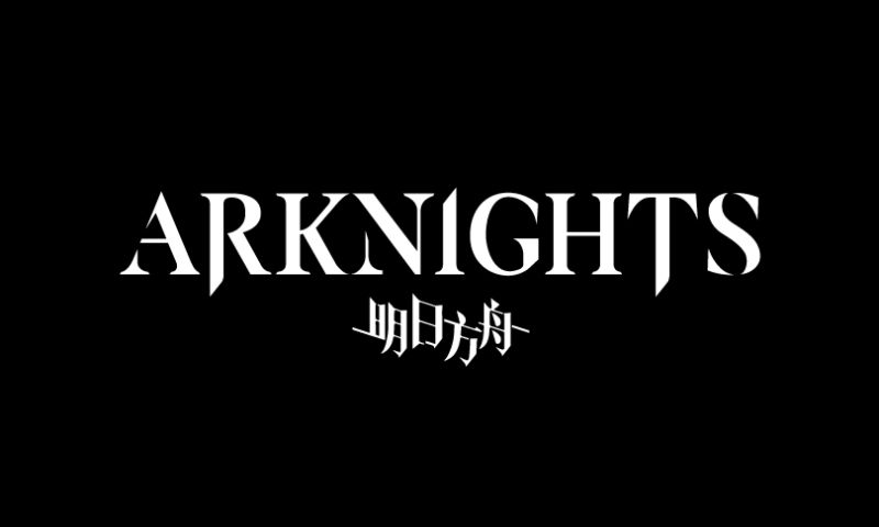 JA Design Studio - Arknights Game Logo