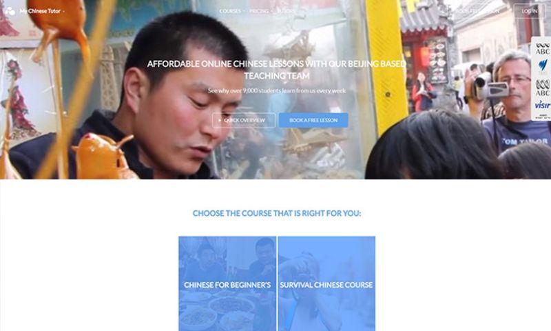WEB4PRO - My Chinese Tutor