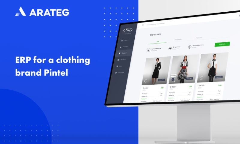 Arateg - ERP for a clothing brand
