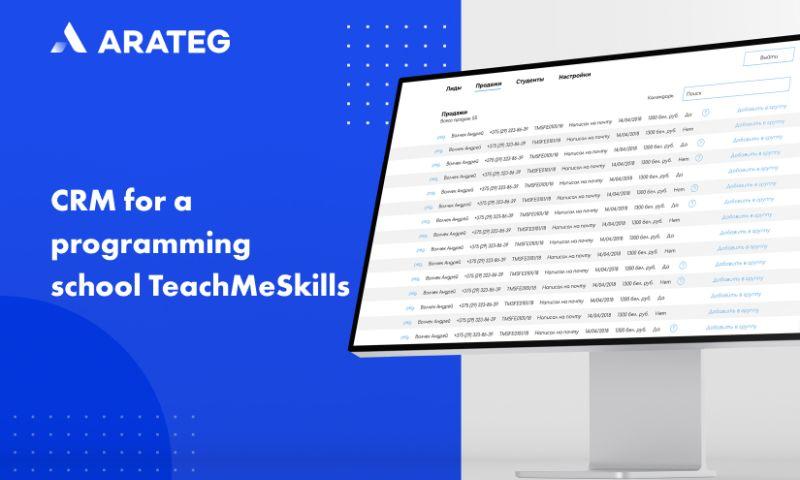 Arateg - CRM for a programming school