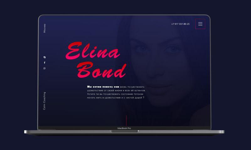 Atekla Studio - Elina Bond