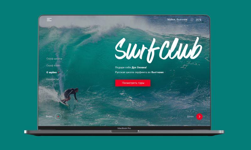 Atekla Studio - Surf Club