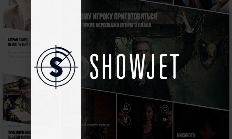 Evrone - Showjet.ru