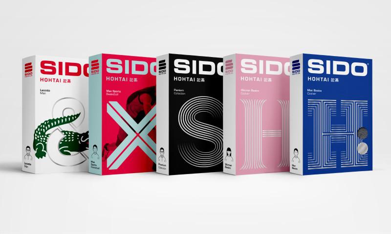Erretres. The Strategic Design Company - SIDO. Japan