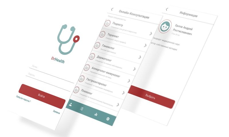 Softengi - Telemedicine App - Uber for Medical Services