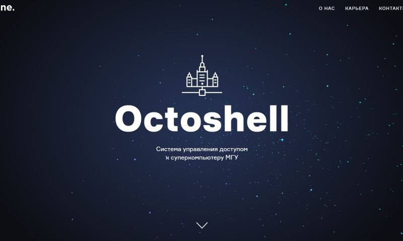 Evrone - Octoshell