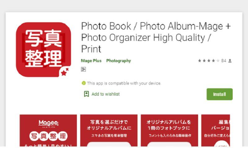 BeetSoft co Ltd - Photo Book Organiser