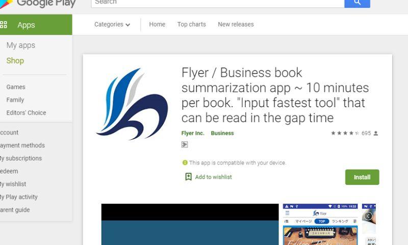 BeetSoft co Ltd - Flyer / Business book App