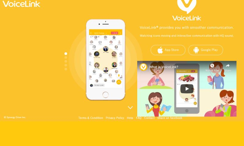 BeetSoft co Ltd - Voice Link