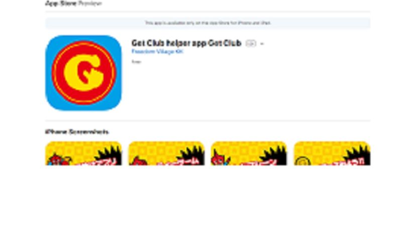BeetSoft co Ltd - Get Club App