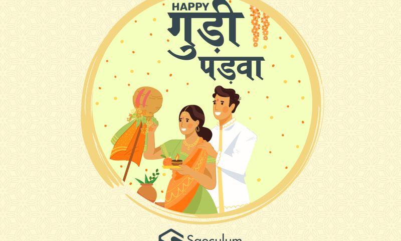 Saeculum Solutions Pvt Ltd - Happy Gudi Padwa