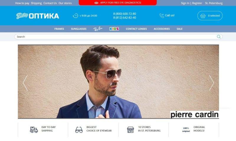 "Special Case - BITRIX ECOMMERCE DEVELOPMENT FOR ""PETER OPTICS"""