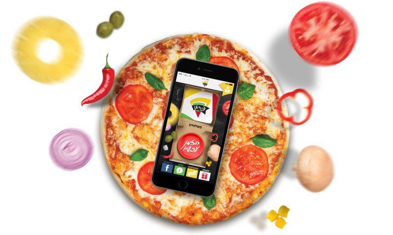 MI } Lets Be Brands - Pizza Prego