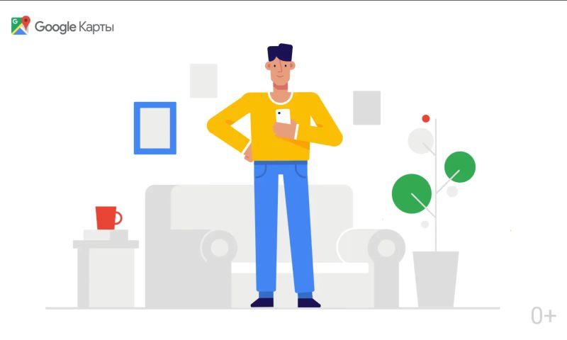 PAPATON Studio - Google Maps | Advert