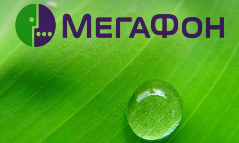 Clever Marketing - Influencer marketing for «MegaFon»