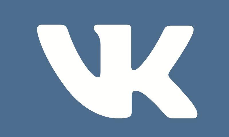 Clever Marketing - Targeting on VKontakte for the service delidela.ru