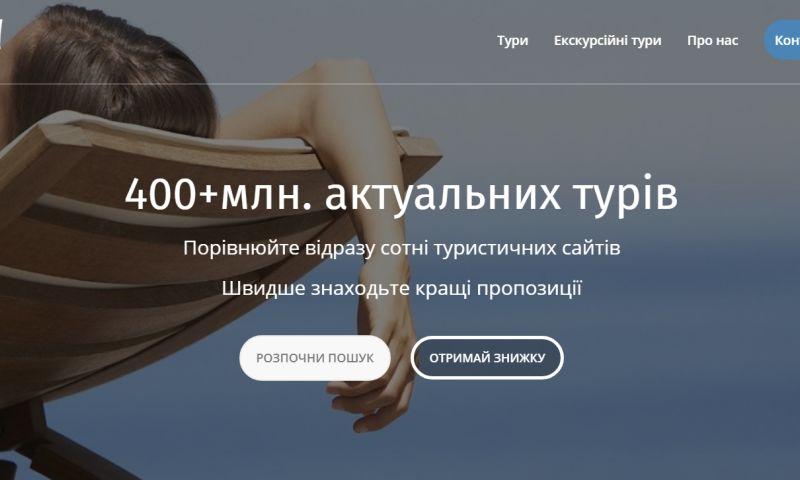 Keystone Seo Solution - Travel agency Join UP!