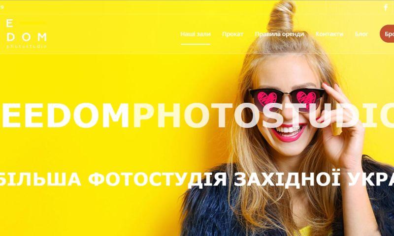 Keystone Seo Solution - Freedom Photostudio