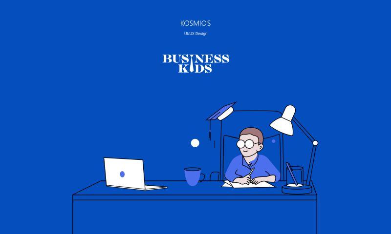 KOSMIQS - Business Kids — franchise of Kids school