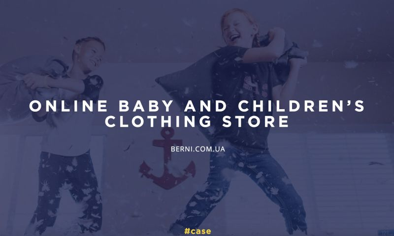 UAATEAM - PPC, SEO, SMM for Berni.ua - online baby and children's clothing store