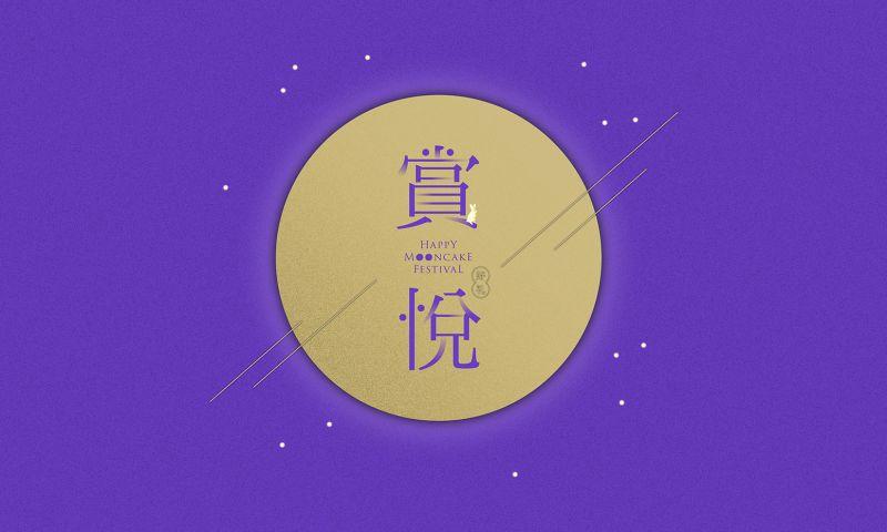 CUBEevo - Tai Thong