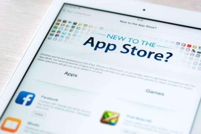 Ios app development: App Store