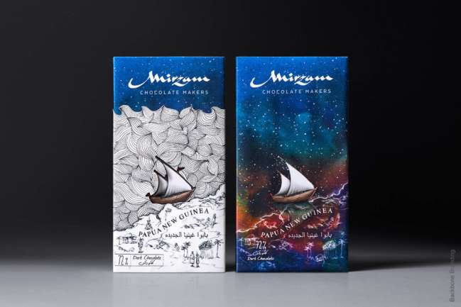 Food packaging design: Mirzam Chocolate