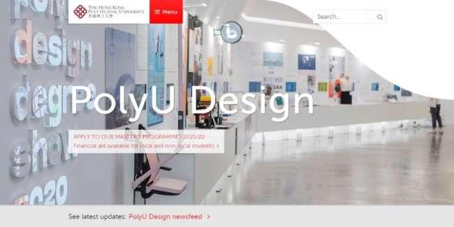 Top universities for design talent: Hong Kong Polytechnic University School Of Design