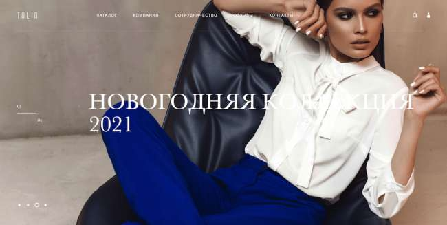 Talia fashion website design