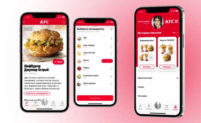 KFC Russia Mobile App by Surf Food & Drink App and Website Design