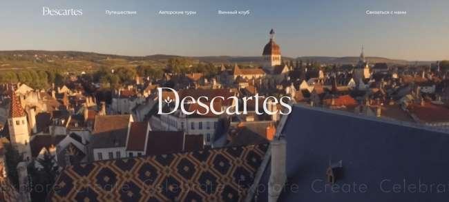Descartes Private Experience Travel Website Design