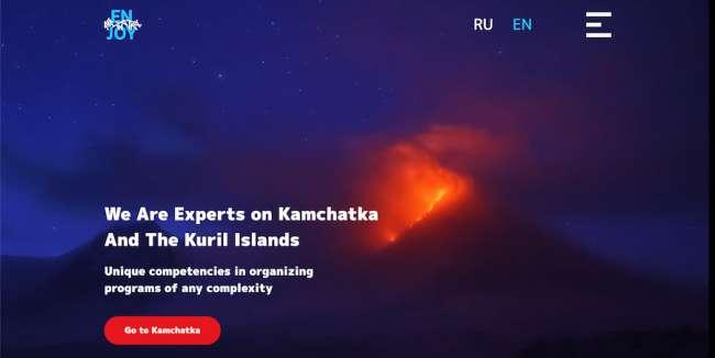 Enjoy Kamchatka Travel Website Design