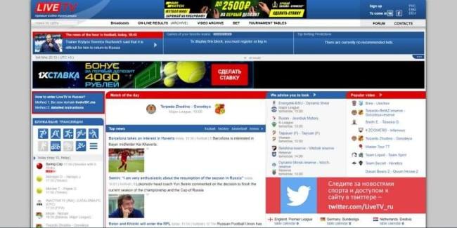 LiveTV website