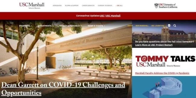 University of Southern California website